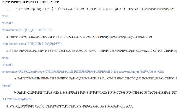 Неверная кодировка на сайте