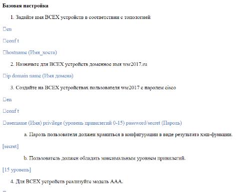 Сайт с поменянной кодировкой