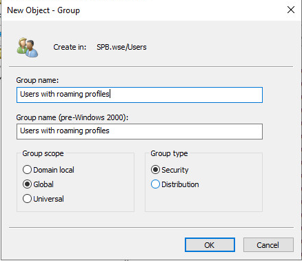 Создание группы Users with roaming user profiles