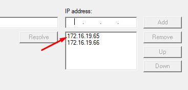 Настройка DNS-адресов